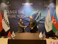 廣州億航與阿塞拜疆航空合作建立無人機交管系統