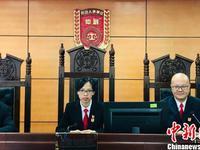 首宗港澳籍仲裁员参审的内地劳动争议案件在广州审理