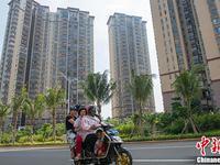 中国首发500强物管企业榜单 行业年营收规模超七千亿