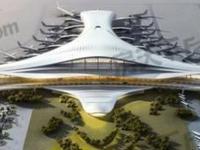 广东湛江机场迁建工程开工