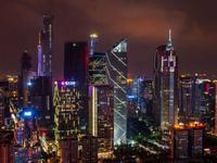 广州前三季度存贷款余额增速居五大城市首位