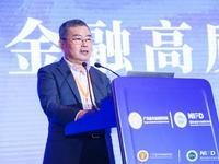 金羊研究院落户羊城 国家金融与发展实验室广州基地成立