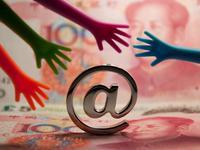 广州首批23家自愿退出网贷机构名单 清退工作将持续