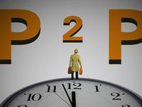 又一地 重庆宣布取缔辖内全部P2P网贷业务