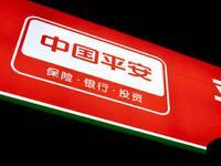 平安普惠被法院认为设关联公司放贷涉嫌犯罪 发声明否认