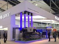 三安光电拟定增募资不超70亿元 格力电器认购20亿元