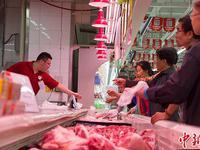 """中国猪肉价格止涨回落 政策""""组合拳""""效果渐显"""