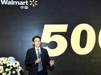 沃尔玛中国加码小业态模式 未来5-7年新开500家门店