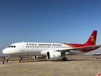 深航迎来第10架A320NEO飞机 空客机队规模达100架