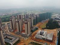 广州共有产权房新政:申请人单身满30岁不受户籍限制