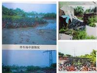 广州男子偷2600多辆摩拜单车卖20多万 被判刑三年半