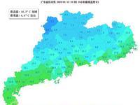 未来3天广东云量渐增气温回升 但16日又来一波冷空气