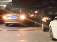 珠海惊奇葩男:女性朋友撞车逃逸 竟叫妻子顶包