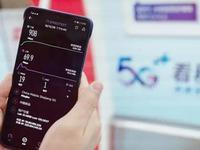 广东两会:稳步推进5G网络建设 年内将新建4.8万个基站