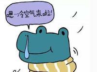 明后两天有弱冷空气入粤 粤北阴天有分散小雨