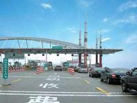省交通厅:高速公路收费标准未调 ETC扣费以账单为准