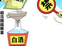 广东28批次食品抽检不合格 11批次涉农药残留