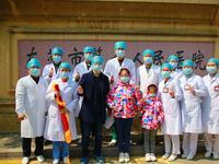 东莞一家三口治愈出院 11岁女孩称:长大后想当医生