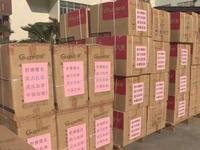 汕头捐赠6300套保暖内衣驰援武汉 让医护暖身更暖心