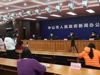 中山市2月21日新增出院3例