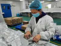 广东企业复工率超七成