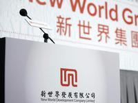 新世界发展:内地物业租金收入升6% 将生产口罩免费派