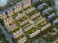 碧桂园再现组织调整 广东减少8个区域公司