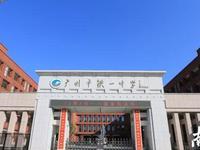7栋主体楼封顶 广铁一中白云校区高中部预计6月竣工