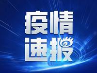 5日广东新增境外输入确诊病例7例 新增1例境内病例