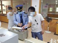 擅自开展新冠病毒抗体检测 广州一家医院被责令整改