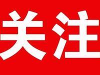 广东加强汛期安全检查 防范遏制重特大事故发生