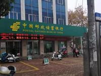 违反反洗钱管理规定 邮储银行江西分行被罚近百万