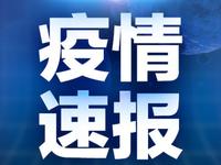 广东新增境外输入确诊病例5例、无症状感染者8例