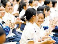 """备战首届""""3+1+2""""新高考 广州高三今日开学"""