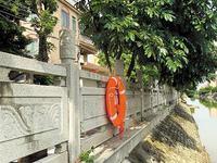 广州番禺男子勇救落水者后 沙陇头涌多了一批救生圈