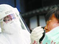 深圳超市经营单位暂停堂食服务 核酸检测正有序进行