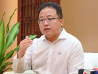 广州增城首家政策性融资担保公司挂牌