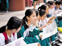 明年广州中考科目有变 如何吃透政策提前应对