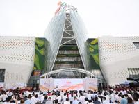 城西商业新地标 广州第二大单体购物中心悦汇城开业