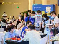广交会举办双循环促进活动 助力外贸企业开拓国内市场