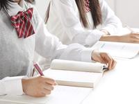 """""""2020软科中国最好学科排名""""发布 粤22所高校327学科入围"""