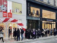 名创优品巴黎首店开业 超级平价不分国界