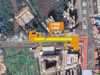 从白云机场坐地铁到深圳机场站详细方案出炉