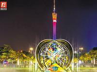 广州国际灯光节18日亮灯 33组作品等你打卡!