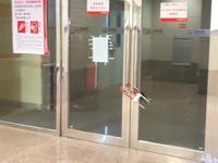 """广州某品牌健身房分店停业 想退卡就扣""""手续费""""?"""