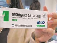 深圳出国人员昨起开打新冠疫苗 接种后需留观30分钟
