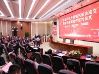 规模50亿!广东农恒乡村振兴基金成立 重点投资农业领域