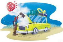 夏天汽车怎么保养