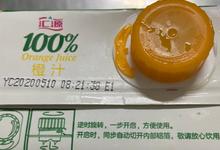 网友投诉:天猫超市买到变质有异味的汇源橙汁