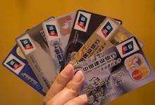 转身的功夫 建设银行工作人员私自为客户办信用卡